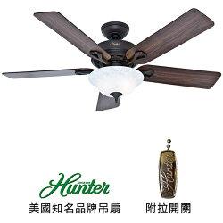 [top fan] Hunter The Kensington 52英吋吊扇附燈(53048)新銅色 (適用於110V電壓)