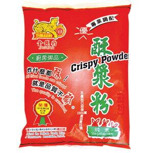 金錢豹 酥漿粉 500g