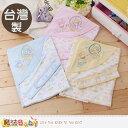 嬰兒包巾 台灣製純棉包巾 魔法Baby~a16038