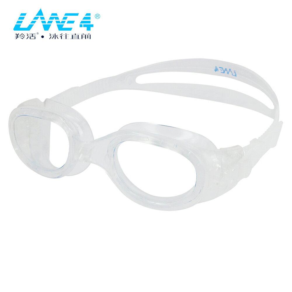 LANE4羚活成人舒適防霧泳鏡 A327 3