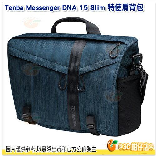 TenbaMessengerDNA15Slim特使肩背包窄版638-483鈷藍公司貨15吋平板iPad側背包相機包