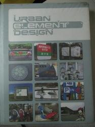 【書寶二手書T6/設計_YIY】Urban element design