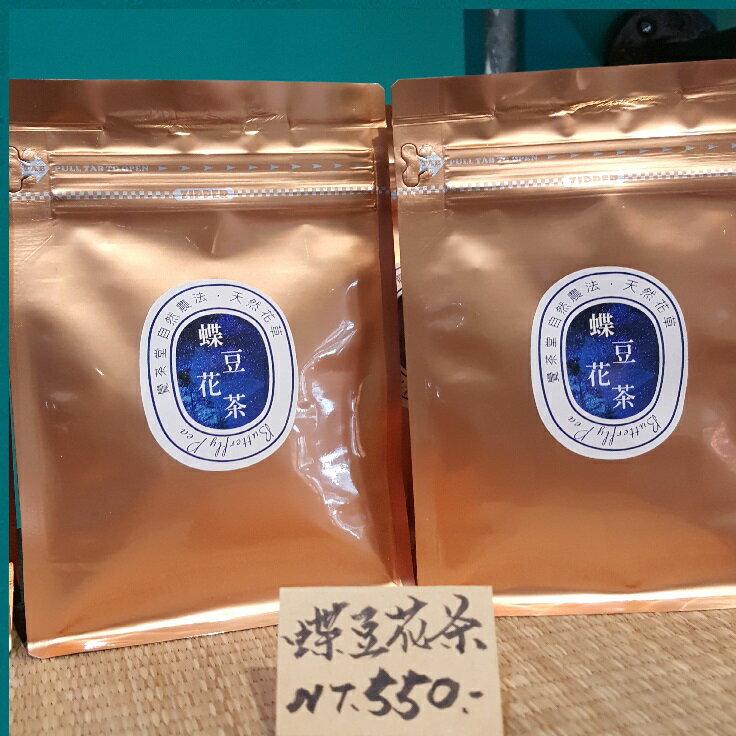 紫幻蝶豆 花茶 下午茶 最夯 繽紛花茶     10入袋裝 /     15入圓盒裝