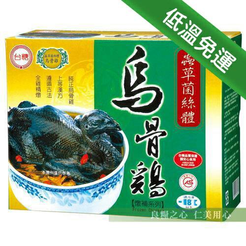 【免運費】台糖 冬蟲夏草烏骨雞(2.2kg/隻)