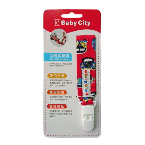 Baby City娃娃城 ~ 安撫奶嘴帶 紅色汽車