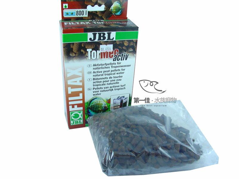 [第一佳水族寵物] 德國珍寶JBL [1L] 草泥丸 Tormec Aktiv強效生化草泥環