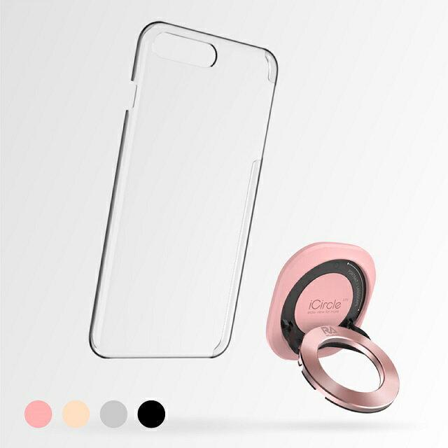 Rolling Ave.- iCircle Uni iPhone 8 Plus / 7 Plus 多功能支架保護殼 - 黑,銀,金,玫瑰金 舒適閱讀電子書,舒服追劇