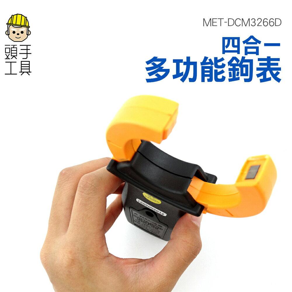《頭 具》三用鉤錶 相序錶 交流電流 直流電壓 交流電壓 交直流鉤表MET-DCM3266D