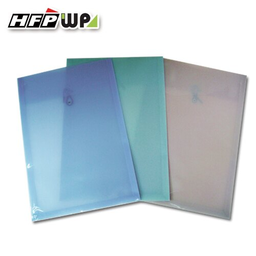 HFPWP 直式鏡面大文件袋 F119~10 環保無毒 10個  包