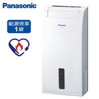 除濕/防霉推薦除濕機到Panasonic國際 6L除濕機F-Y12EB【愛買】就在愛買線上購物推薦除濕/防霉推薦除濕機