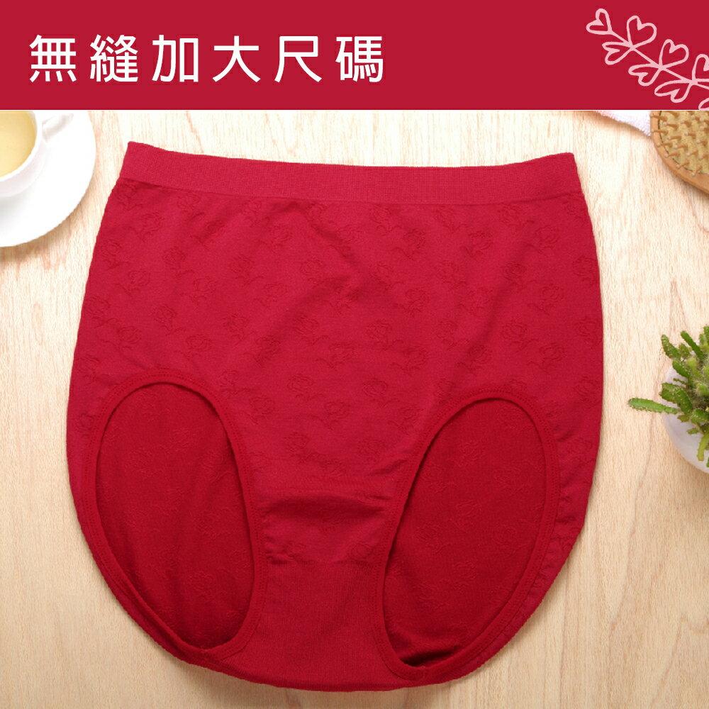 女性無縫中大尺碼內褲 台灣製造 No.689-席艾妮SHIANEY