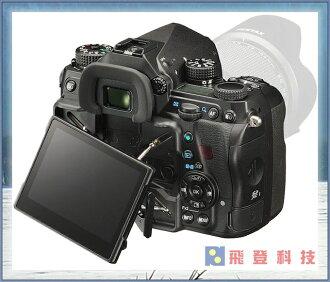 【翻转相机】上网登录送好礼   PENTAX K-1+HD DFA 24-70单镜组   最佳全片幅高阶数码单眼相机  - PENTAX K-1 另送64G卡*2张(广颖U1/50M),精美运动水壶 含税公司货开发票