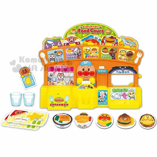 〔小禮堂〕麵包超人 美食街玩具組《漢堡.咖哩.盒裝》適合3歲以上孩童