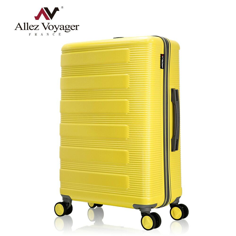 奧莉薇閣 28吋 幻彩鋼琴系列 PC硬殼行李箱 旅行箱