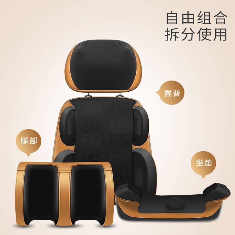 按摩椅 HBK-885(4d)全自動電動按摩椅 小型按摩器 ☛臺灣現貨☚