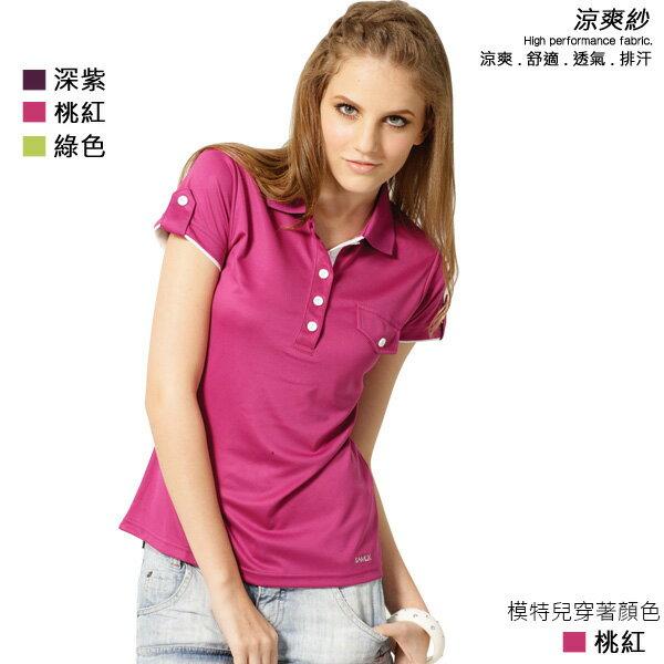 《限時48折》【SAMLIX 山力士】女款 MIT 台灣製 機能布  涼爽紗 吸濕排汗 螺紋領 運動休閒  短袖 POLO衫 #SP211(紫色.桃紅.綠色)