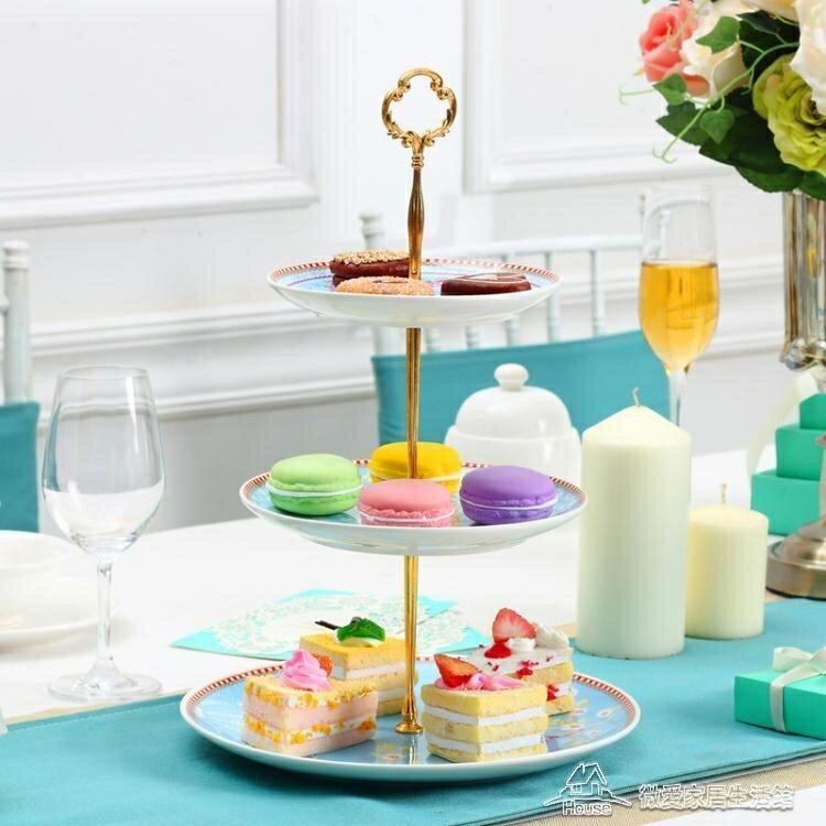 歐式陶瓷客廳多層點心盤糖果盤蛋糕架托盤下午茶三層點心架水果盤  新年鉅惠 台灣現貨