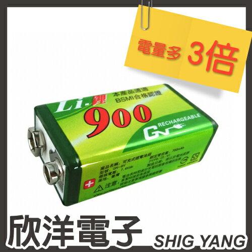 ※ 欣洋電子 ※ GN 奇恩 可充式 9V鋰充電電池 額定容量700mAh (GN-9V) / 一般鎳氫充電池3倍電量