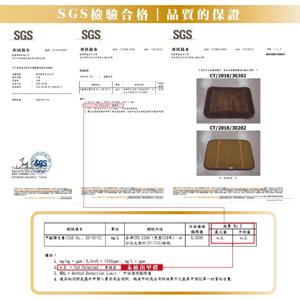 3D碳化麻將蓆 (單人 / 雙人 / 加大 / 特大) 立體透氣網 / 棉繩專利設計 / 頂級緹花包邊 / 涼席 BEST貝思特 8
