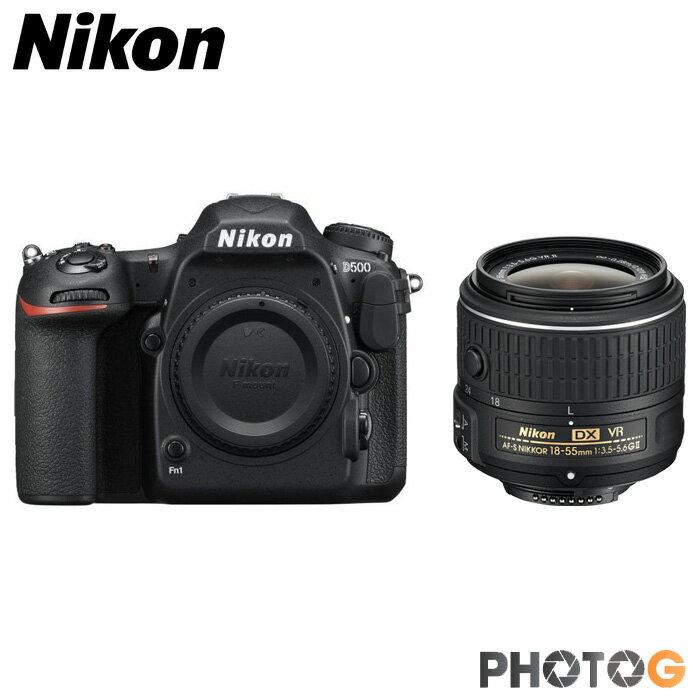 【送清潔組】Nikon D500 + 18-55mm F / 3.5-5.6G VR 變焦鏡組 國祥公司貨 - 限時優惠好康折扣