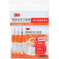 3M,3m牙線棒推薦到3M 雙線細滑牙線棒 散裝超值量販包 32支X4包