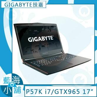 GIGABYTE技嘉 P57K 筆記型電腦◆全新第6代i7處理器 ◆玩家級 GTX965M 2G 獨顯-2K767H8GS1H1DDW10(客訂)