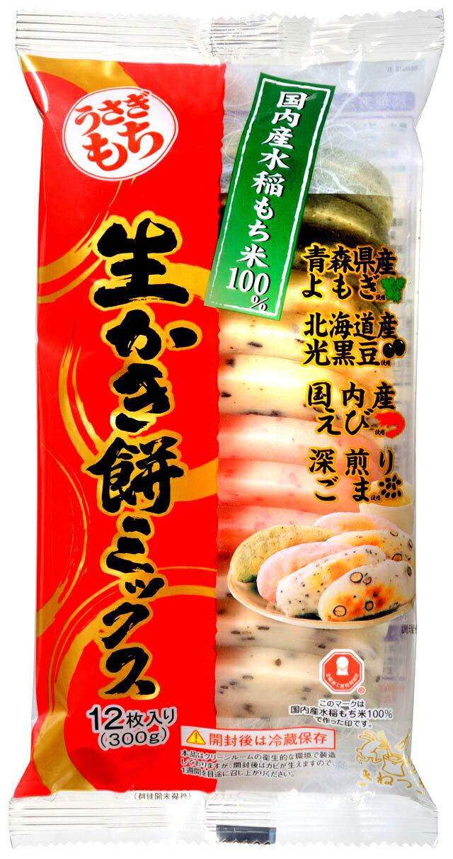 《Chara 微百貨》 日本 木村 烤麻糬 小蒼 紅豆 黑芝麻 內餡 4入(120g) 超級好吃 麻糬 4味 12入 4