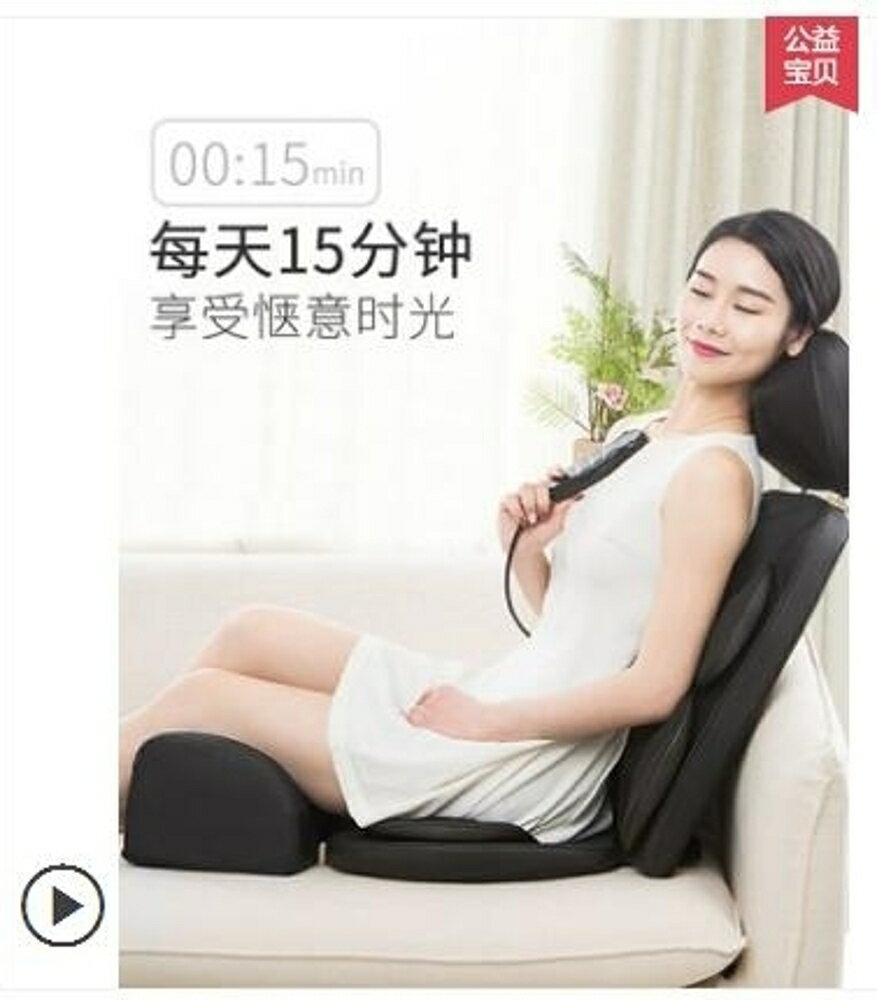 康頸椎按摩器頸部腰部背部肩部多功能全身振動揉捏枕椅墊家用 艾家生活館 LX
