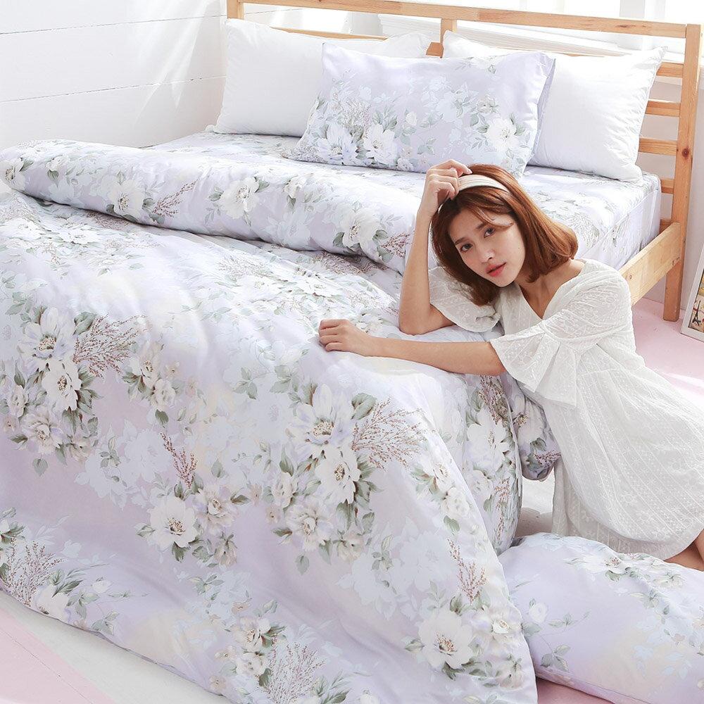 天絲絨舖棉兩用被套床包組4件組