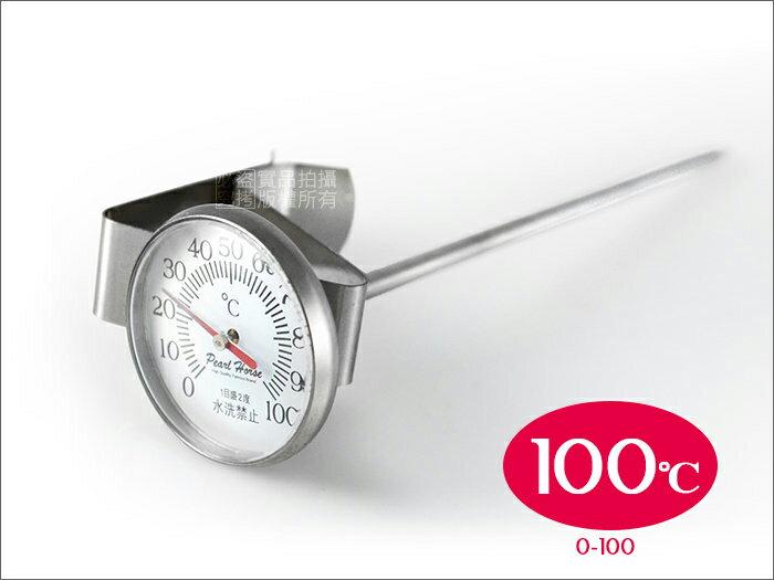 快樂屋♪ 《日本寶馬牌》304#不鏽鋼溫度計0~100度 適細口咖啡手沖壺.泡茶.料理/TA-TM-100
