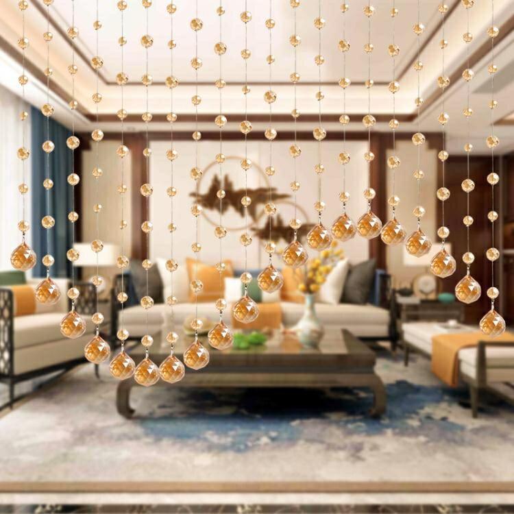 珠簾 水晶珠簾隔斷客廳過道臥室窗簾門簾成品玄關衛生間半掛簾子免打孔T
