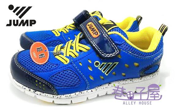 【巷子屋】JUMP將門 男童超輕量抗菌防臭運動慢跑鞋 [962] 寶藍 超值價$498
