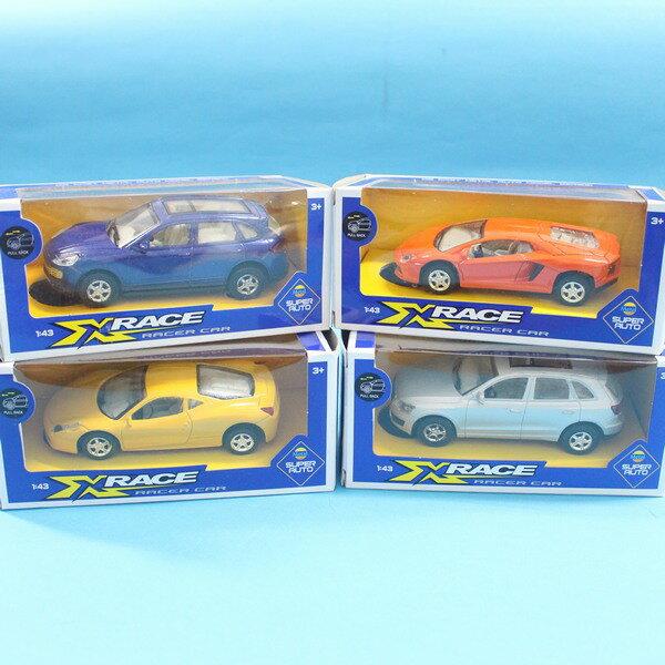 合金跑車休旅車 1:43 模型車 NO.XL80139 迴力車(藍盒)/一台入{促99}