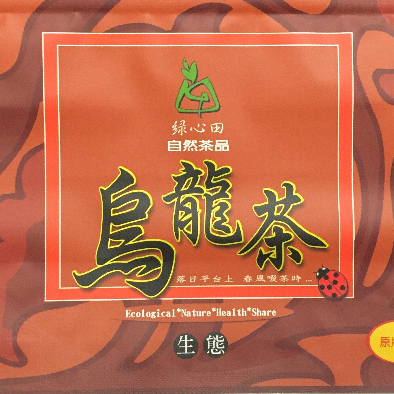綠心田生態烏龍茶【原片茶葉】茶袋裝--出外上班族最愛//20袋入