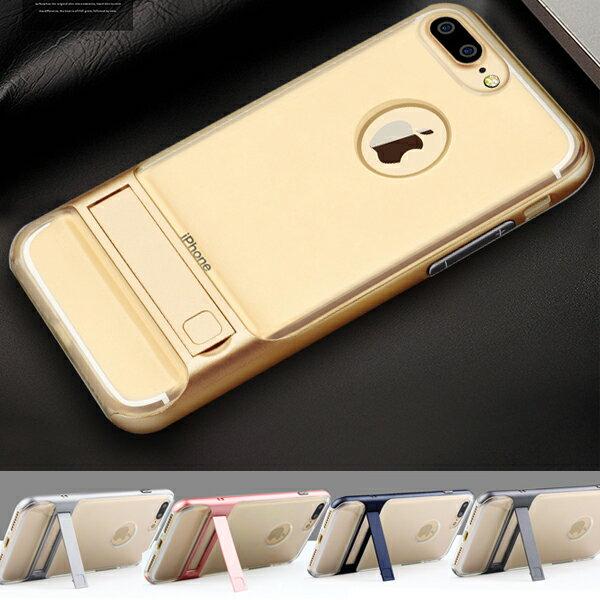 【送寬版分離式掛繩】Apple iPhone 7 Plus 5.5吋 支架邊框軟套/全包軟套/手機保護套/斜立保護殼/手機殼/背蓋/硬殼-ZX