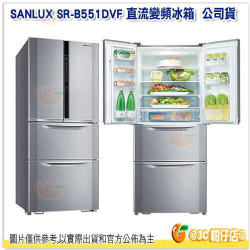 <br/><br/>  台灣三洋 SANLUX SR-B551DVF 直流變頻冰箱 公司貨 551公升 節能 對開四門 變頻 SRB551DVF<br/><br/>