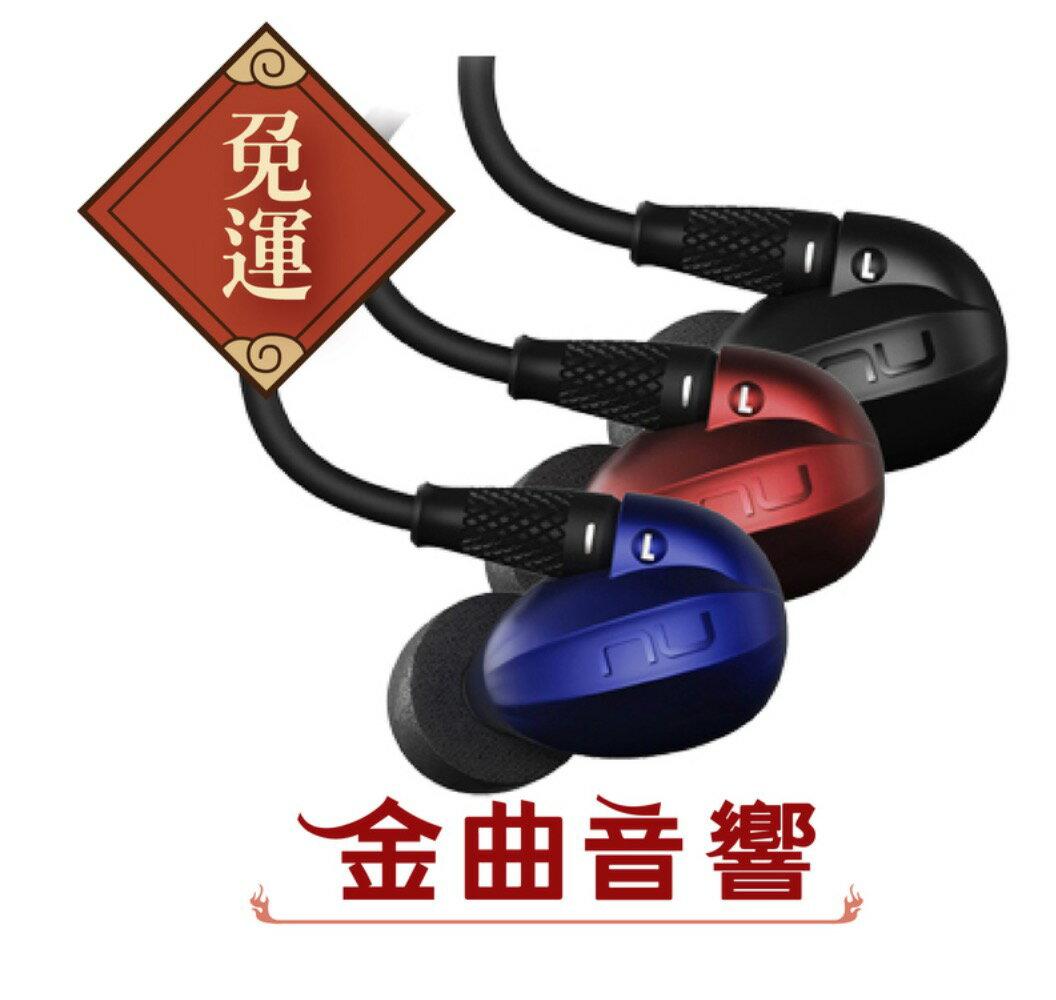 【金曲音響】Optoma NuForce HEM4 專業 監聽 附MIC線 耳道式耳機