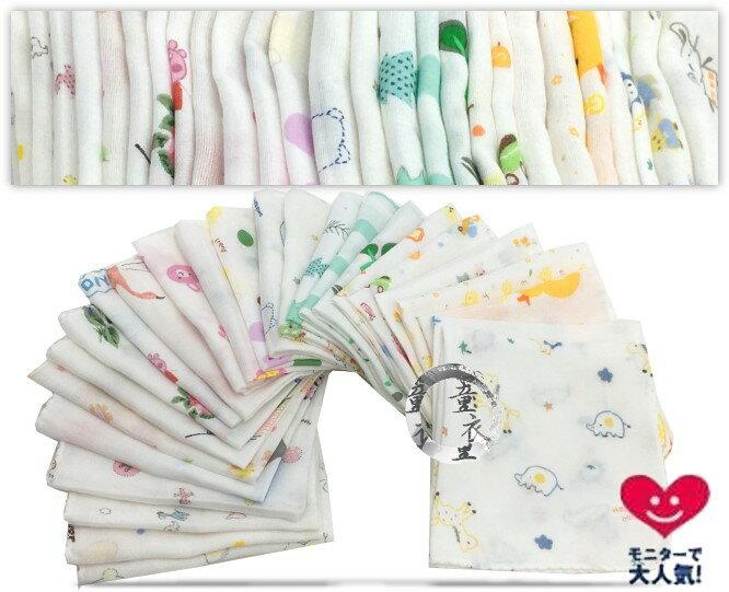 童衣圓【J005】J5紗布手帕 方巾 小毛巾 手巾 洗澡巾 餵奶巾 雙層 紗布巾 28*28CM