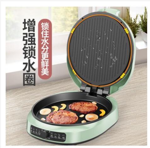 【現貨一日達】110V 臺灣 電餅鐺 家用 懸浮式 可麗餅機 雙層 加大 煎餅鍋 多功能實用款