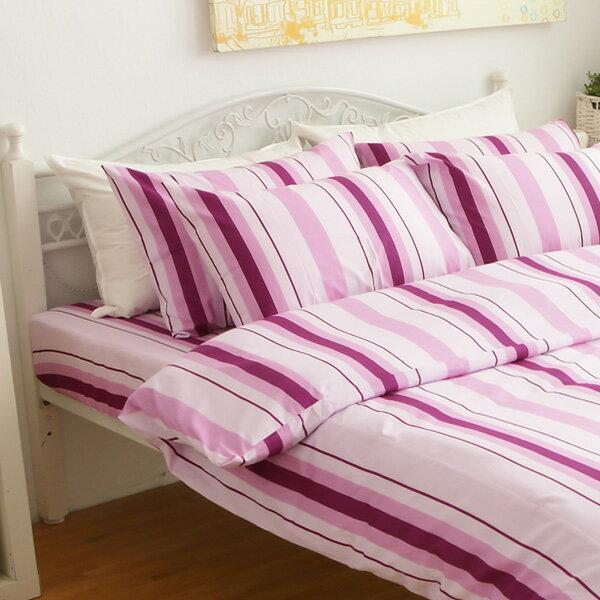 [SN]#B013#100%純棉3.5x6.2尺單人床包+枕套二件組*台灣製
