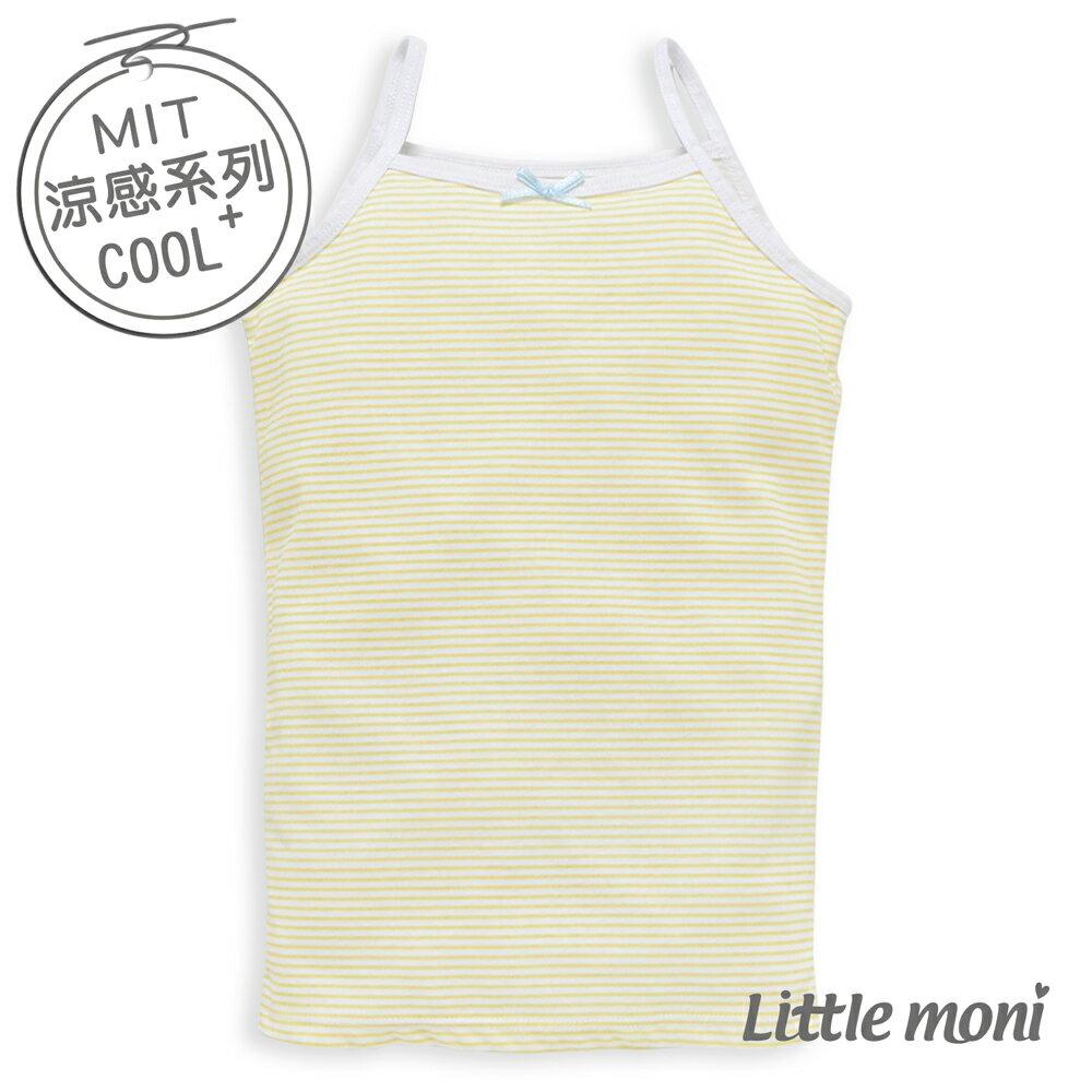 Little moni 涼感系列條紋兒童細肩帶背心-黃色