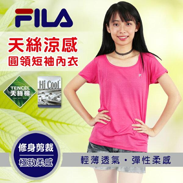 修身剪裁天絲棉涼感女圓領短袖上衣台灣製FILA