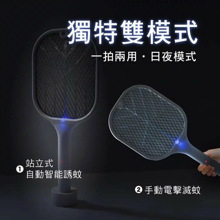 《大信百貨》CML-2320 充電式2合一滅蚊器 電蚊拍 驅蚊滅蚊 充電式USB電蚊拍 捕蚊拍 捕蚊器 驅蚊器