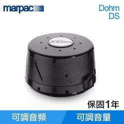 【美國 Marpac】Dohm-NSF 除噪助眠機DOHM