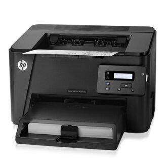 【HP】Laserjet Pro M201dw 黑白雷射印表機