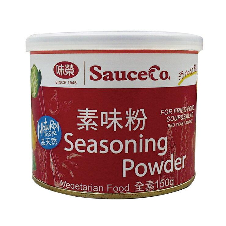 【味榮】海帶芽+味醂+昆布+素味粉 3