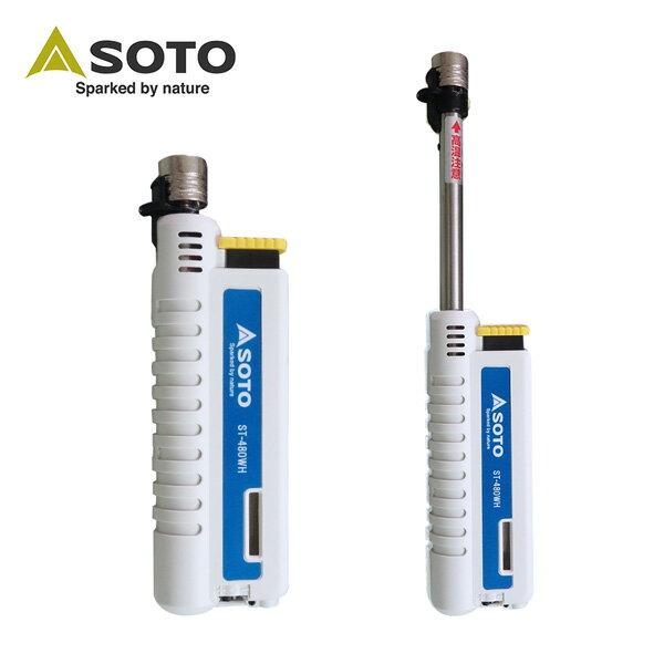 SOTO伸縮防風點火器(白)ST-N480WH