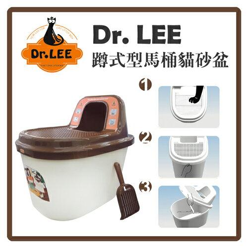 【力奇】Dr.Lee蹲式型馬桶貓砂盆(不沾砂)(57*40*53)咖啡色DL-604-1050元>(H002C23)