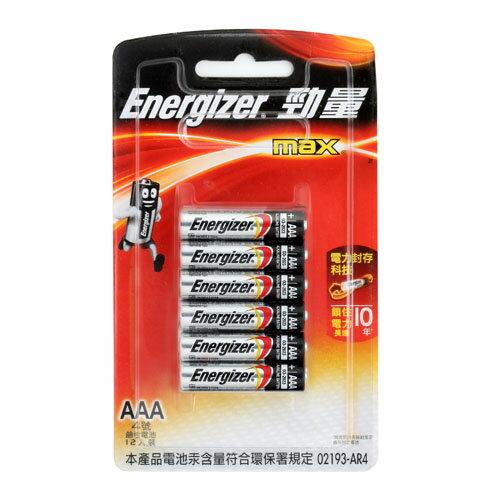 <br/><br/>  勁量 鹼性電池4號 12入/組【愛買】<br/><br/>