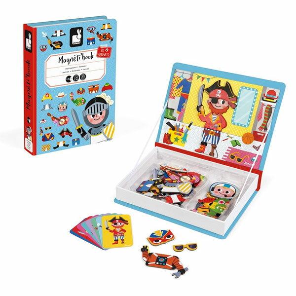 【法國Janod】磁鐵遊戲書-男孩變裝秀(新版)